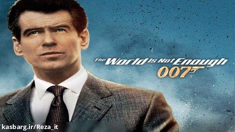فیلم جیمز باند دنیا کافی نیست 1999 زیرنویس فارسی