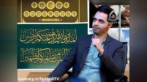 با اصرار چه کسی برای تحصیل وهابیت وارد عربستان شدید