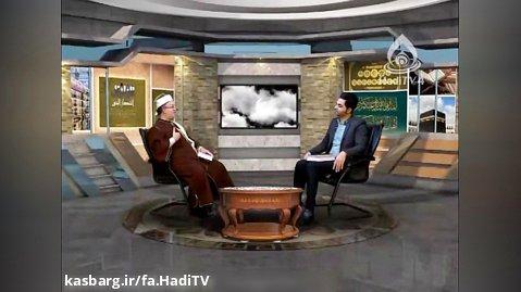 دکتر عصام عماد با تفکر وهابیت