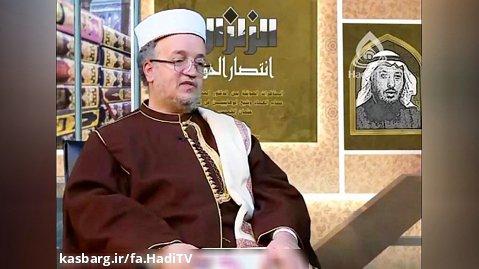 گرایش به وهابیت دکتر عصام عماد