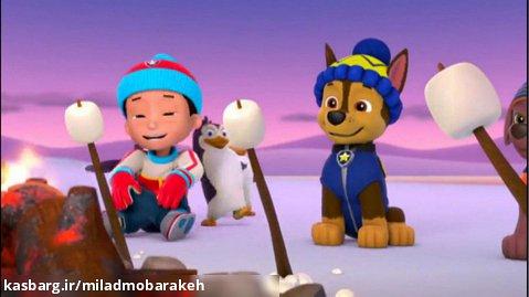برنامه کودک سگهای نگهبان ـ انیمیشن سگهای نگهبان دوبله فارسی ـ سگ های نگهبان
