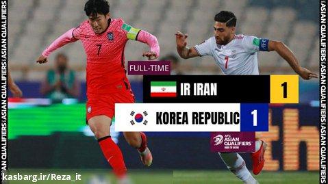 بازی کامل ایران 1 کره جنوبی 1 - انتخابی جام جهانی 2022 (قطر) - گروه A