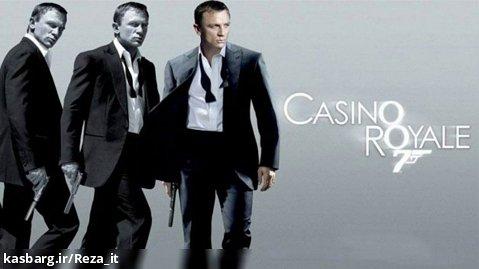 فیلم جیمز باند کازینو رویال James Bond Caslno Royale 2006 زیرنویس فارسی