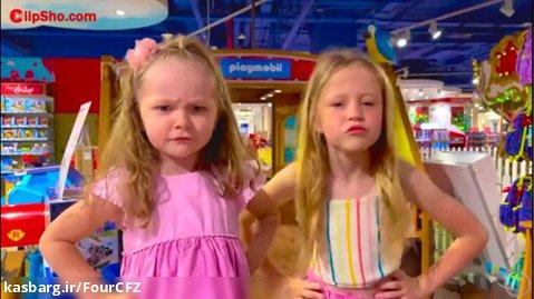 سرگرمی و تفریحی کودک جدید :: برنامه کودک ناستیا بچه گمشده در فروشگاه