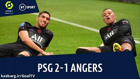 پاریسنژرمن ۲-۱ آنژیه   خلاصه بازی   برد دشوار پاریسیها با کمک VAR