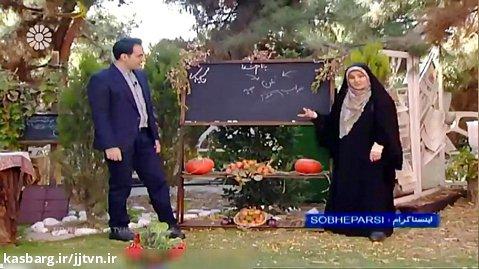 برنامه « صبح پارسی » ؛ شبکه جهانی جام جم - تاریخ پخش : 04 آبان 1400