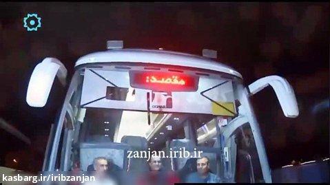 مشاغل شبانه/ راننده اتوبوس