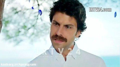 سریال ترکی ستاره شمالی قسمت 125 دوبله فارسی
