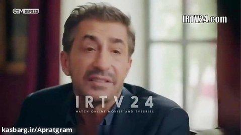 سریال ترکی اتاق قرمز قسمت 81 دوبله فارسی