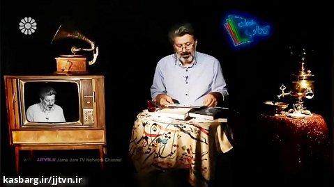 برنامه « کتابخوان » ؛ کتاب آخرین روز ، راوی : سعید اسلام زاده