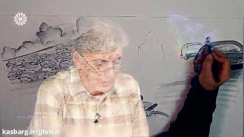 برنامه « کتابخوان » ؛ کتاب آخرین بارکه آرزوی مرگش راداشته ای، راوی : محمد نیریزی