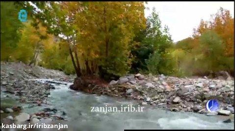 نماهنگ زیبای ترکی رحیم شهریاری