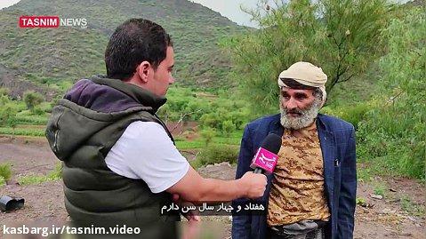 روایت زندگی یک مبارز یمنی که حاضر نشد در کنار صدام با ایران بجنگد