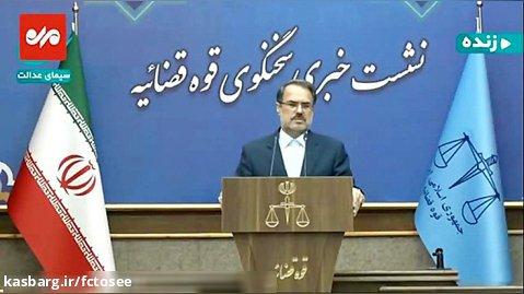 سخنگوی قوهقضاییه؛ ضارب استاندار آذربایجان شرقی بازداشت شد