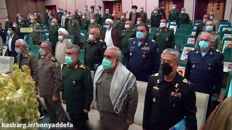 جشنواره مالک اشتر؛ تقدیر از فرماندهان و یگانهای برتر نیروهای مسلح