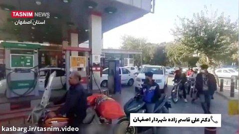 استفاده از مترو و اتوبوس امروز در اصفهان رایگان شد